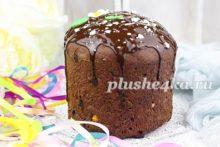 Шоколадный кулич с шоколадной глазурью