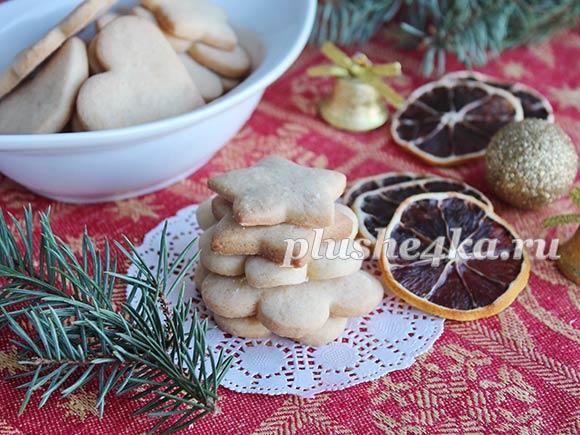 Песочное печенье с лимонной цедрой