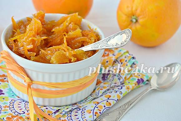 Апельсиновое варенье с кожурой