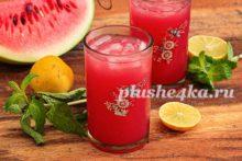 Домашний лимонад из арбуза