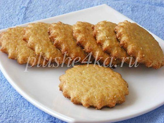 Печенье с кунжутом из песочного теста