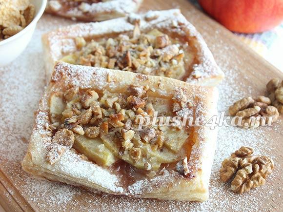 Слойки с яблоками и грецкими орехами