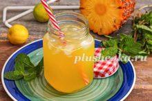 Домашний лимонад из ананаса
