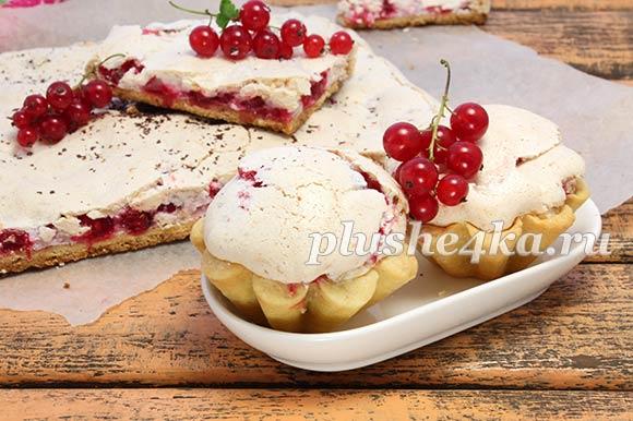 Пирог с красной смородиной из песочного теста