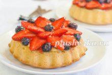 Бисквитные корзиночки с ягодами