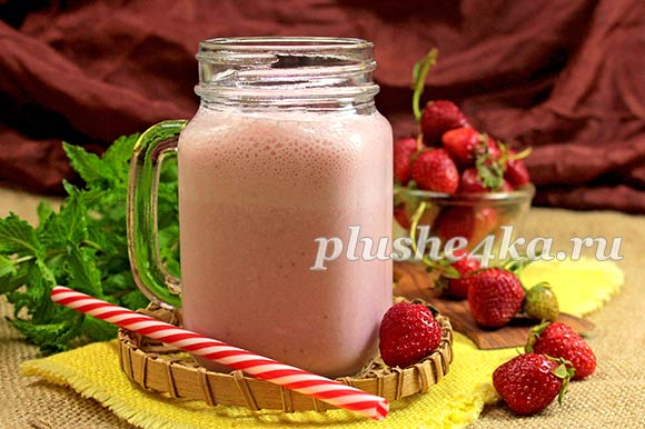 Домашний молочный коктейль с клубникой и мороженым