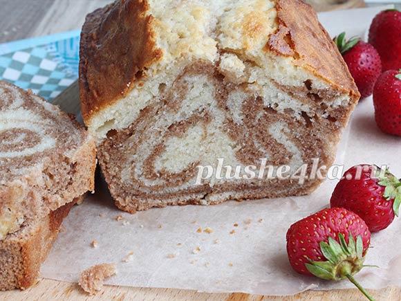 Мраморный кекс, приготовленный в духовке