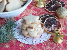 Печенье с лимонной цедрой