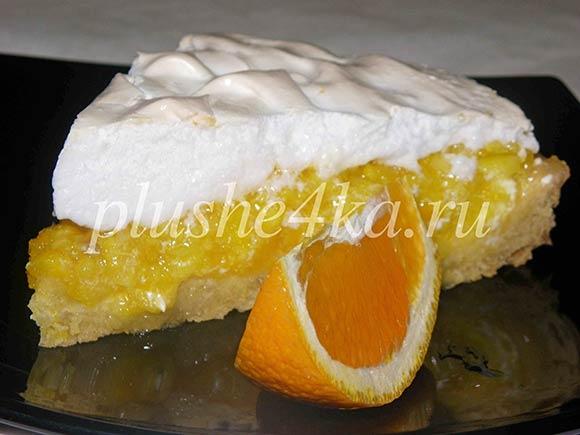 Песочный пирог «Лия» с апельсинами и лимоном