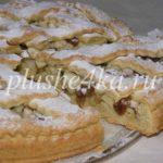 Песочный пирог с яблоками и изюмом
