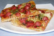 Пицца на светлом пиве