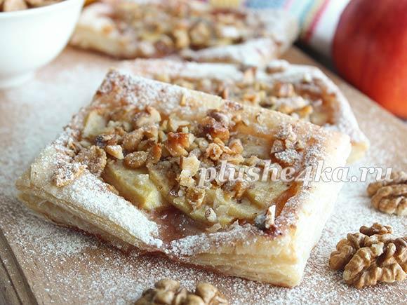 Слойки с яблоками и орехами